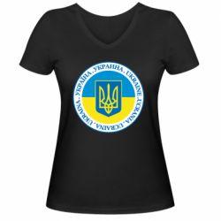 Жіноча футболка з V-подібним вирізом Україна. Украина. Ukraine.