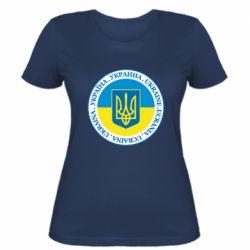 Жіноча футболка Україна. Украина. Ukraine.
