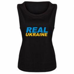 Женская майка Real Ukraine