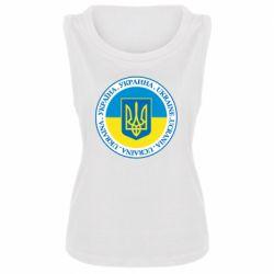 Майка жіноча Україна. Украина. Ukraine.