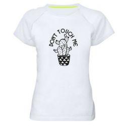 Женская спортивная футболка Don't touch me cactus