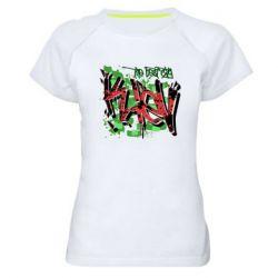 Женская спортивная футболка Kiev graffiti