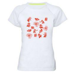 Жіноча спортивна футболка Наскальний Живопис