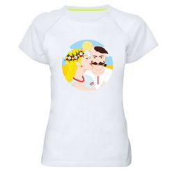 Жіноча спортивна футболка Пара козак і козачка.