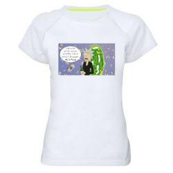 Женская спортивная футболка Rick Wiseau