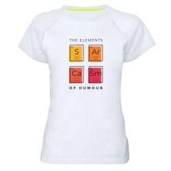 Жіноча спортивна футболка Sarcasm