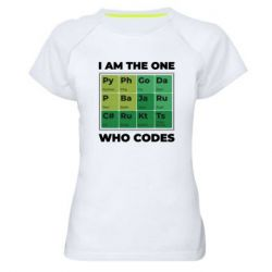 Жіноча спортивна футболка Сode  IT
