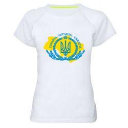 Жіноча спортивна футболка Україна Мапа