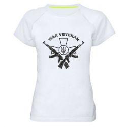 Жіноча спортивна футболка Veteran machine gun