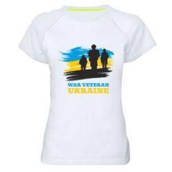 Жіноча спортивна футболка War veteran оf Ukraine