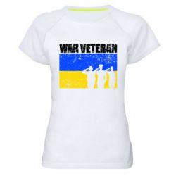 Жіноча спортивна футболка War veteran