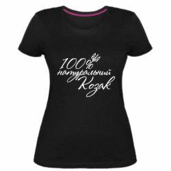 Жіноча стрейчева футболка 100% натуральний козак