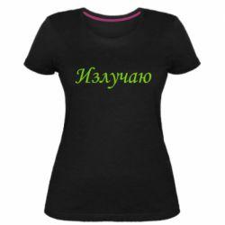 Жіноча стрейчева футболка Излучаю
