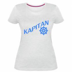 Жіноча стрейчева футболка KAPITAN