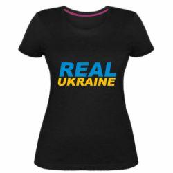 Женская стрейчевая футболка Real Ukraine