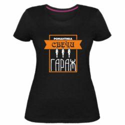 Жіноча стрейчева футболка Романтика Свечи Гараж