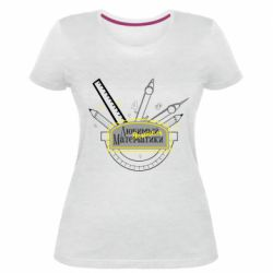 Жіноча стрейчева футболка Учитель Математики
