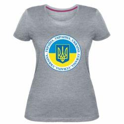 Жіноча стрейчева футболка Україна. Украина. Ukraine.