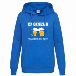 Толстовка жіноча Engineer Powered By Beer