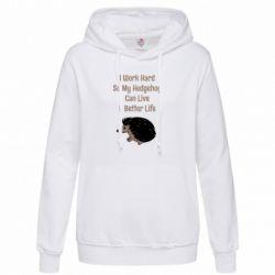 Женская толстовка Hedgehog with text