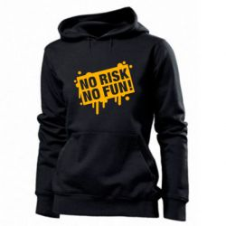 Толстовка жіноча No Risk No Fun