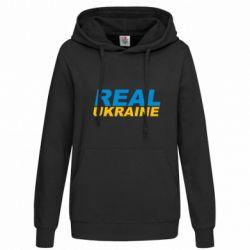 Женская толстовка Real Ukraine
