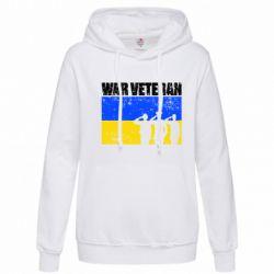 Толстовка жіноча War veteran