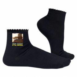 Жіночі шкарпетки Best daddy mandalorian