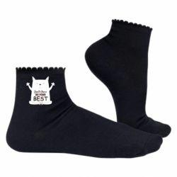 Жіночі шкарпетки Don't Stress Be Youself