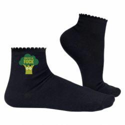 Жіночі шкарпетки Healthy as fuck