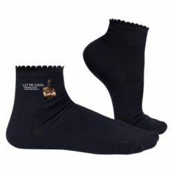 Жіночі шкарпетки Let me guess.. someone stole your sweetroll?