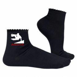 Жіночі шкарпетки Parkour Run