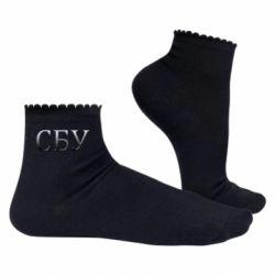 Жіночі шкарпетки СБУ серый