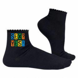 Жіночі шкарпетки Sex?Yes!