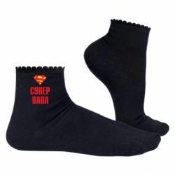 Женские носки Супер папа