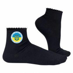 Жіночі шкарпетки Україна. Украина. Ukraine.