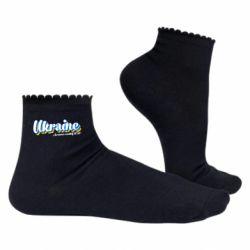Жіночі шкарпетки Ukraine  awesome country 2020