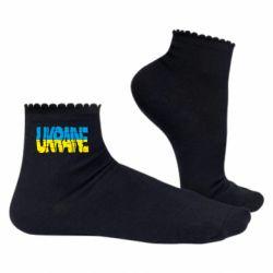 Женские носки Ukraine