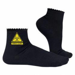 Жіночі шкарпетки Warning Virus alers