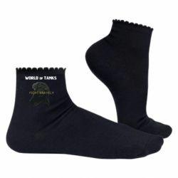 Жіночі шкарпетки WoT Fight bravely