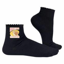 Жіночі шкарпетки Залишайся вдома, так я всюди як вдома