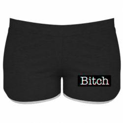 Женские шорты Bitch glitch