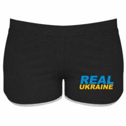 Женские шорты Real Ukraine