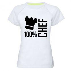 Женская спортивная футболка 100% Chef - FatLine