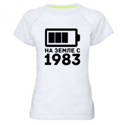 Женская спортивная футболка 1983 - FatLine