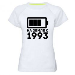 Женская спортивная футболка 1993 - FatLine