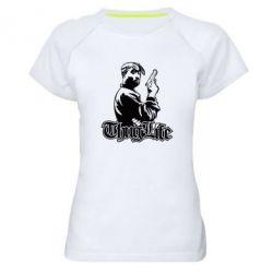 Купить Женская спортивная футболка 2pac Thug Life, FatLine