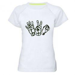 Женская спортивная футболка 4:20 (четыре:двадцать) - FatLine