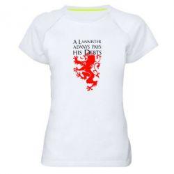 Женская спортивная футболка A Lannister always pays his debts - FatLine