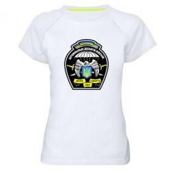 Женская спортивная футболка Аеромобільні десантні війська - FatLine